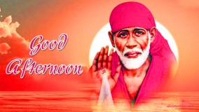 Good Afternoon Sai Ram
