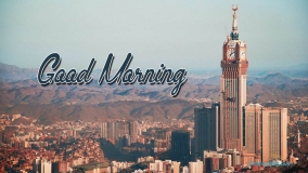 Good Morning In Saudi