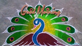 Good Morning Rangoli