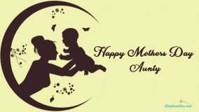 Happy Mothers Day Aunty