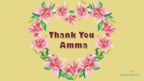 Thank You Amma